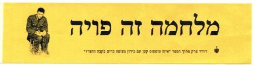 perec sticker2