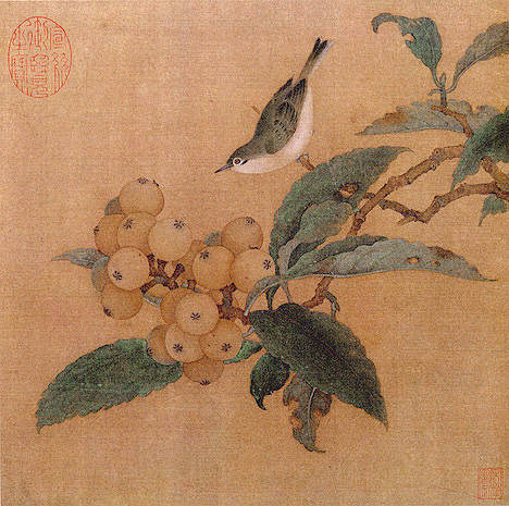Anonymous Southern Song artist, Pipa Mountain Bird, in Fu Sinian, ed., Zhongguo meishu quanji, huihua pian 4: Liang Song huihua, xia. Beijing: Wenwu chubanshe, 1988. pl. 96, p. 131. Collection of the National Palace Museum, Beijing. album leaf, colors on silk, 28.9 x 29 cm